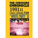 "チェッカーズ 1991 I have a Dream TOUR ""WHITE PARTY II"""