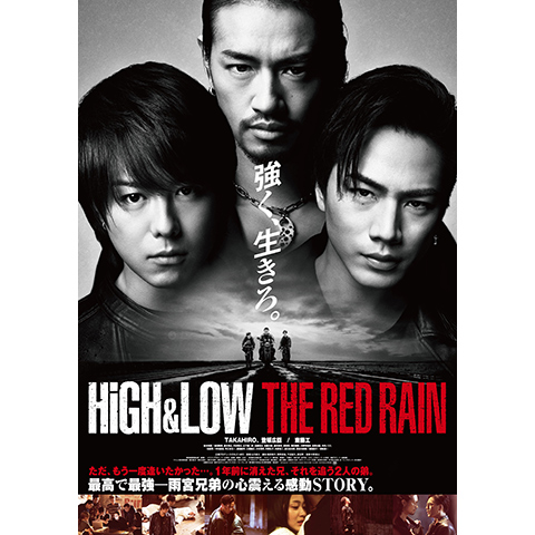 HiGH�シ�LOW THE RED RAIN