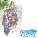 wind -a breath of heart-