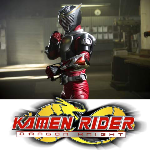 [吹]KAMEN RIDER DRAGON KNIGHT