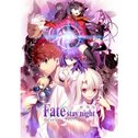 劇場版「Fate/stay night [Heaven's Feel]」I.presage flower