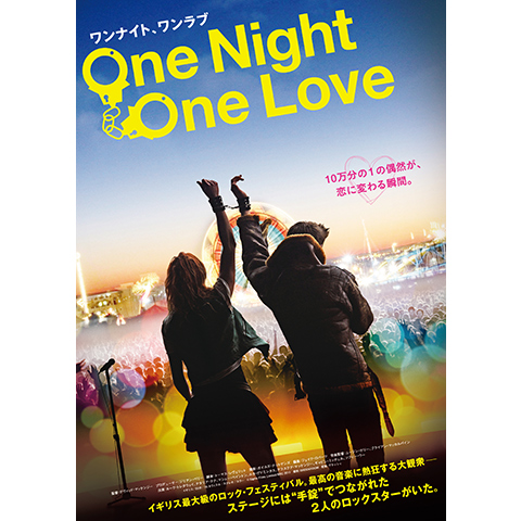 [字]One Night, One Love