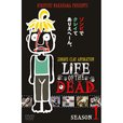 LIFE OF THE DEAD