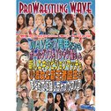 PRO WRESTLING WAVE 7周年大会&Catch the WAVE 2014ヤングブロック&7周年パーティー&waveLous 2nd wyeah