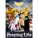 Peeping Life ‐WE ARE THE HERO‐
