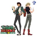 TIGER & BUNNY SPECIAL EDITION SIDE TIGER