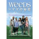 Weeds ~ママの秘密: シーズン 1