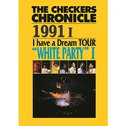 "チェッカーズ 1991 I have a Dream TOUR ""WHITE PARTY I"""