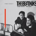 THE BEATNIKS「Musical Resonance Imaging」