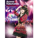 "竹達彩奈 ""apple symphony""the Live & the Birthday"