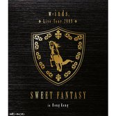 """w-inds. Live Tour 2009 """"SWEET FANTASY"""" in Hong Kong"""
