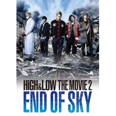 HiGH & LOW THE MOVIE2 / END OF SKY