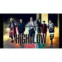 HiGH&LOW ~THE STORY OF S.W.O.R.D.~ Season2