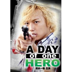 A DAY of one HERO 清水一希 主演