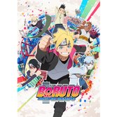 BORUTO-ボルト- NARUTO NEXT GENERATIONS(第152話~)