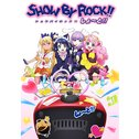 SHOW BY ROCK!!しょ~と!!