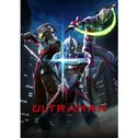 ULTRAMAN Season1 総集編