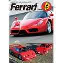 SUPERCAR SELECTION Vol.3「Ferrari」