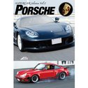 SUPERCAR SELECTION Vol.2「PORSCHE」