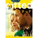 gifted/ギフテッド