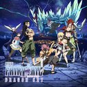 劇場版FAIRY TAIL -DRAGON CRY-