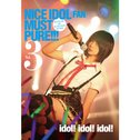 NICE IDOL (FAN) MUST PURE!!! vol.3